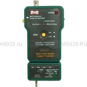 кабельный тестер MS6810