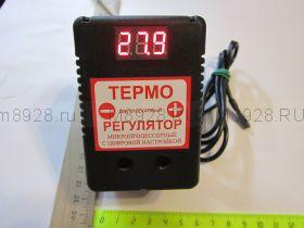 Терморегулятор   цифровой ЦТР-2 Х
