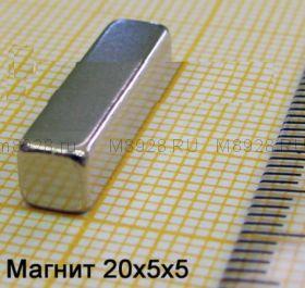 магнит 20х5х5