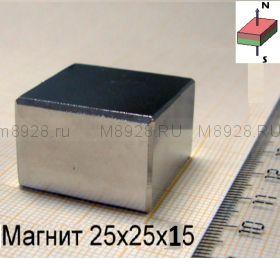 Магнит 25x25x15мм N33