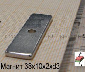 Магнит 38x10x2xd3мм N30