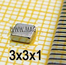 Магнит 3x3x1мм N33