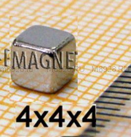 магнит 4х4х4мм