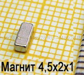 Магнит 4,5x2x1мм N33