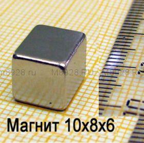 Магнит N33 10x8x6мм