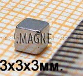Магнит NbFeB призма 3х3х2мм