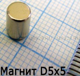 Магнит 5x5мм N33