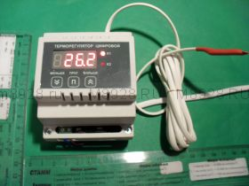 Терморегулятор   цифровой ЦТР-10 -55  +125°С 220V