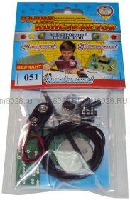 Радиоконструктор № 051,  Электронный стетоскоп