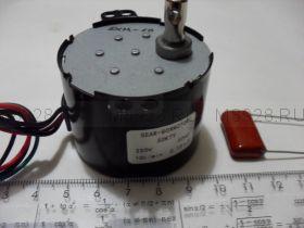 Мини двигатель с редуктором  ДСМ 6,5Вт 10об/мин, ~220В