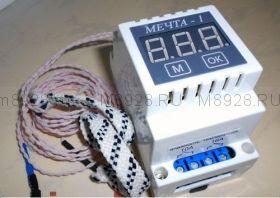 Терморегулятор Мечта-1 для инкубатора