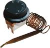Термостат капиллярный ДР-Т-5 +110г