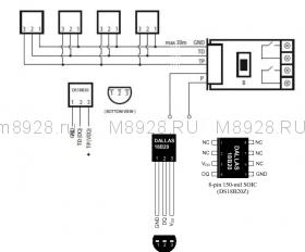 Датчик  DS18B20 +125г.