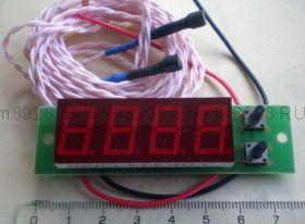 Термомерт 10 канальный Т- 0,56МК