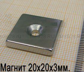 Магнит 20x20x3хd7,5мм N33