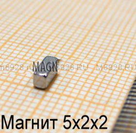 Магнит 5x2x2мм N33