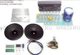 Радиоконструктор № 008, Усилитель мощности низкой частоты на микросхеме TDA1557Q