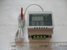 Терморегулятор симисторный ЦТР-12 с плавным включением
