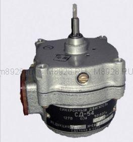 Мотор редуктор СД 54 10,94 об/мин